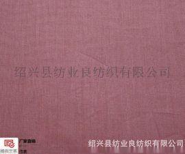 全棉巴厘纱全工艺染色布 服装面料 女装面料 时装面料