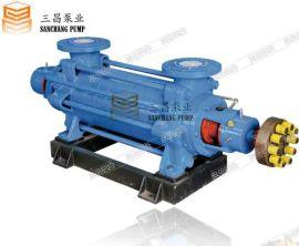 DG型工业蒸汽锅炉给水泵,DG8-35×3型,长沙三昌泵业