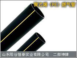 聚乙烯PE燃气管材20mm-630mm