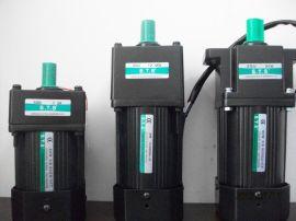 厂家特价供应食品包装机械 包装机械齿轮减速电机