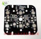厂家直销 立仁 摩托车LED大灯铝基板 小方6珠驱动板(小方5珠6珠通用)LED灯驱动电源 LED大灯驱动