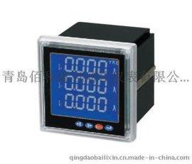 自动化系统用网络电力仪表sd80 ez3带485通讯  尺寸量程可定做