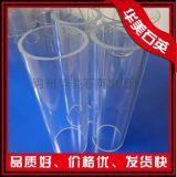 廠家熱銷大口徑透明石英管半導體用石英玻璃護套管80mm-400mm