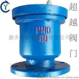 北京地区单口快速排气阀 P41X-10厂家供应