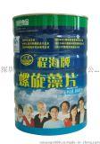 奶粉罐,蛋白粉罐,馬口鐵罐,馬口鐵盒生產廠家