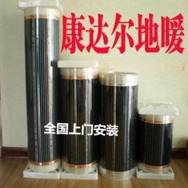 碳纤维地暖厂家  发热电缆地暖厂家