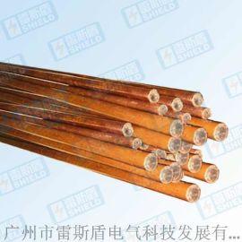 LSD0.3mm雷斯盾铜包钢接地极优质供应|广州厂家低价直销