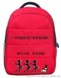 三生三世十里(实力)箱包厂家上海方振定制礼品广告箱包袋