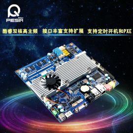 双高清主板/车载主板/GM45芯片组/TOP45一体机主板/板贴内存主板