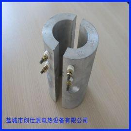 盐城创仕源 铸铝加热圈 方形铸铝电加热圈 铸铝加热器 非标定制