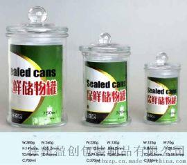 玻璃茶叶罐 玻璃储物罐 玻璃罐