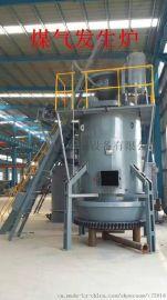 四川腾飞烘干机配套2600 煤焦油煤气发生炉设备生产厂家