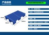 江西南昌印刷廠專用托盤、江西南昌塑料卡板托盤、江西南昌貨架叉車專用托盤