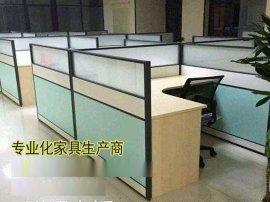 隔断工作位价位|办公室卡座办公台|周口板式办公桌