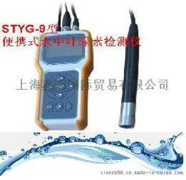 在线便携式水中叶绿素测定仪