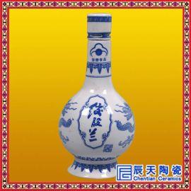 景德镇白酒瓶1斤2斤3斤5斤陶瓷空酒瓶家用酒壶密封酒坛