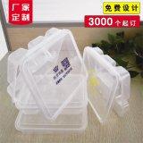 一次性连体多格餐盒可印LOGO两格外卖盒三格打包盒四格  快餐盒
