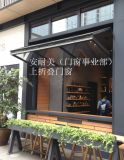 供应SDA型昆山咖啡厅/酒店/电动上折叠门