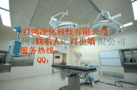 供应惠州洁净室净化工程、珠海无尘车间装修公司、揭阳手术洁净室净化工程