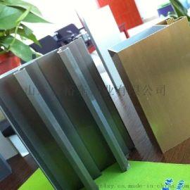 新裕东厂家供应  铝合金推拉系列门窗型材
