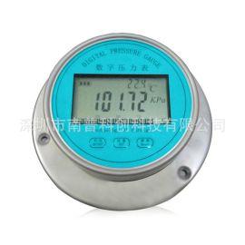 大气压表NP-Q100 大气压力表 南普科创数字气压计【  】