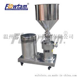 不锈钢粉体混合机 立式液料混合 果汁机械设备 混合拌料机 小型