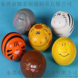 PU实心弹力球玩具 骏泰供应高韧性性玩具球 纯PU玩具球