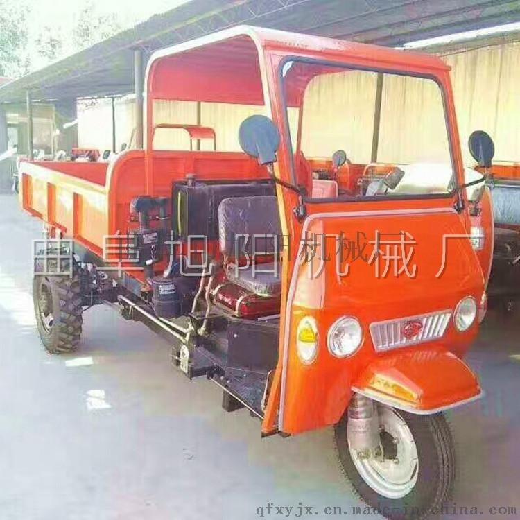 建筑工地拉混凝土三马子道路运输柴油自卸三轮车