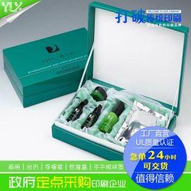 定制创意化妆品外包装盒印刷面膜盒化妆品彩盒面膜印刷