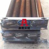 工業翅片管換熱器河北工業翅片管換熱器工業翅片管換熱器廠家