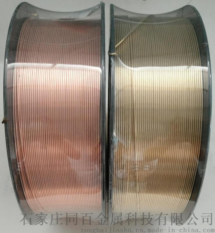 供应热喷涂T2 99.95%紫铜丝