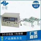 張力控制器廠家價格,全自動張力控制器生產商