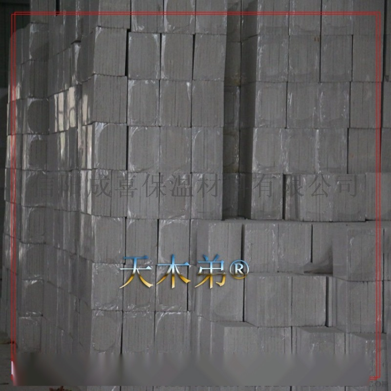 邵阳岳阳怀化玻化微珠复合保温板
