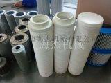 液壓油HC2207FKP13H濾芯現貨