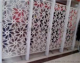 供应屏风隔断铝单板 艺术雕花铝单板