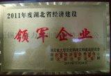 飼料添加劑 土黴素 廠家現貨79-57-2