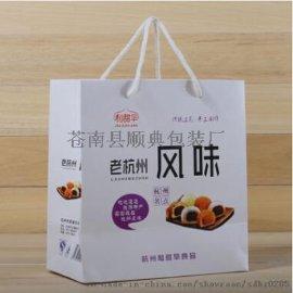 食品手提袋