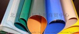 北京防水布防雨布PVC布厂家直销防水防晒