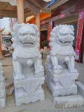 厂家供应大理石石雕石狮子 可以镇宅看门白色石狮子