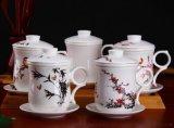 陶瓷茶杯定製,茶杯定製,陶瓷茶杯定製廠家