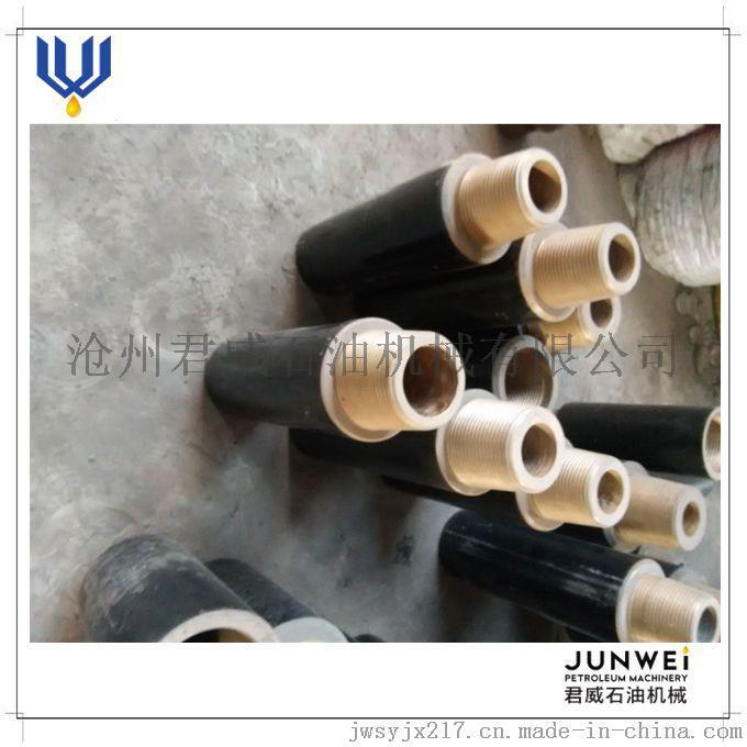 供应各种型号尺寸钻具接头、定向接头、转换接头
