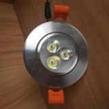 天花燈 led射燈 3w 7w嵌入式cob射燈