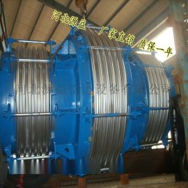 DN400小拉杆横向型波纹补偿器XLG