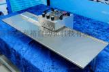 苏州铠泰裕K-710型走板式多刀头分板机
