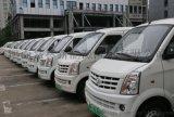 嘉林新能源纯电动拉货车,纯电动货车