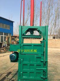 废塑料液压打包机  10吨液压打包机厂家