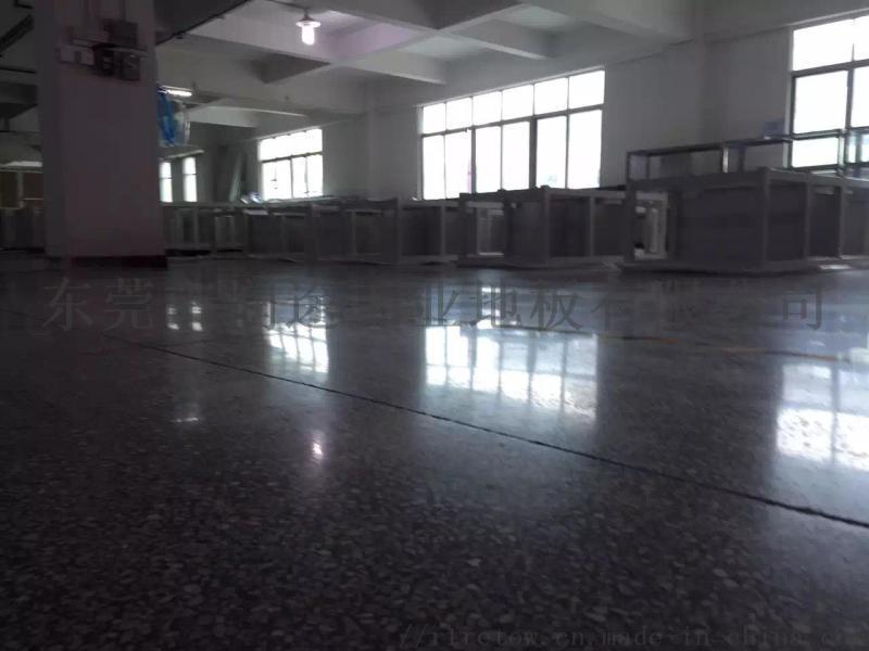 廊坊市水泥地面起灰翻新,廊坊無塵硬化地坪施工