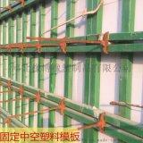 PP材質中空建築塑料模板易脫模硬度大強度高
