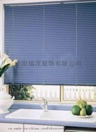 简约北欧遮光客厅卧室飘窗成品窗帘