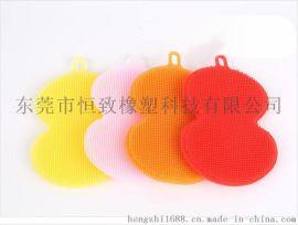 硅胶葫芦形清洁洗碗刷 多功能创意清洁刷 硅胶清洁刷